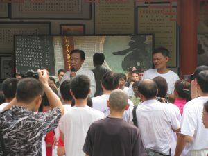 Unofficial Translator for GM Zhu In Chen Village